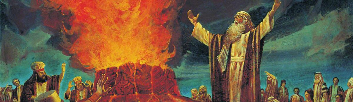 Thou art God in Israel